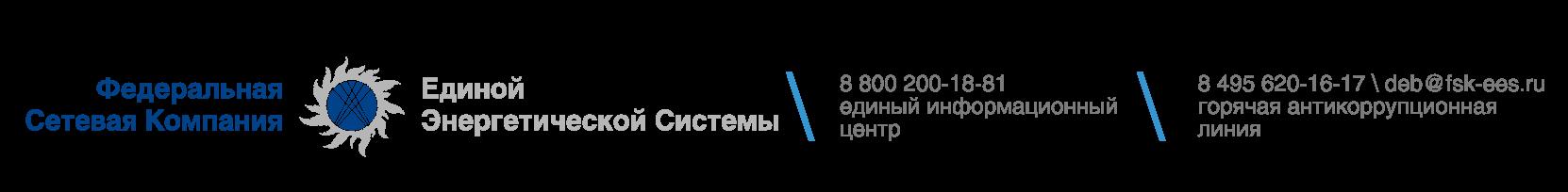 Logo_fsk_15.png